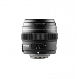 Obiektyw Yongnuo YN 100 mm f/2,0 do Nikon F